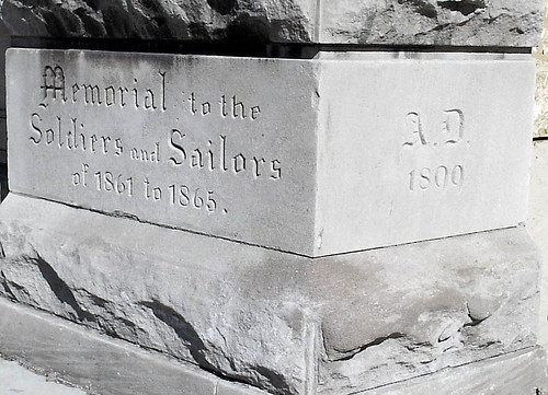 Detail: Cornerstone, Grand Army of the Republic (GAR) Building--Detroit MI