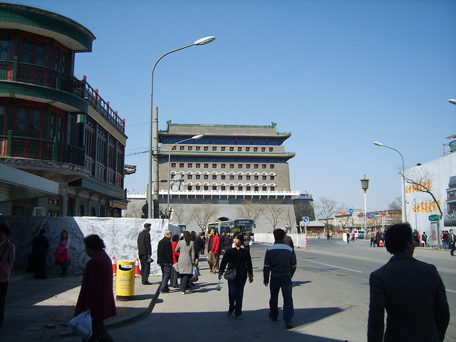 South gate to Tian'anmen Square