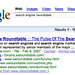 search engine roundtable - Google Sitelinks