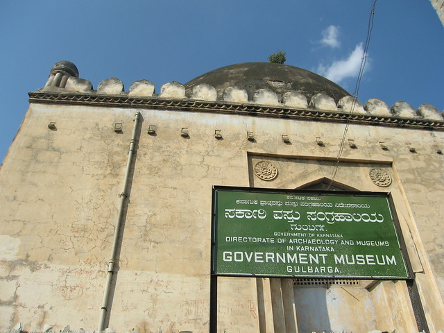 The Government Museum of Gulbarga