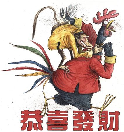 The monkey spank the chocking chicken