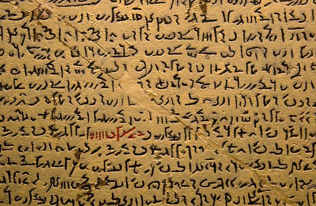 Versions of egypt essay