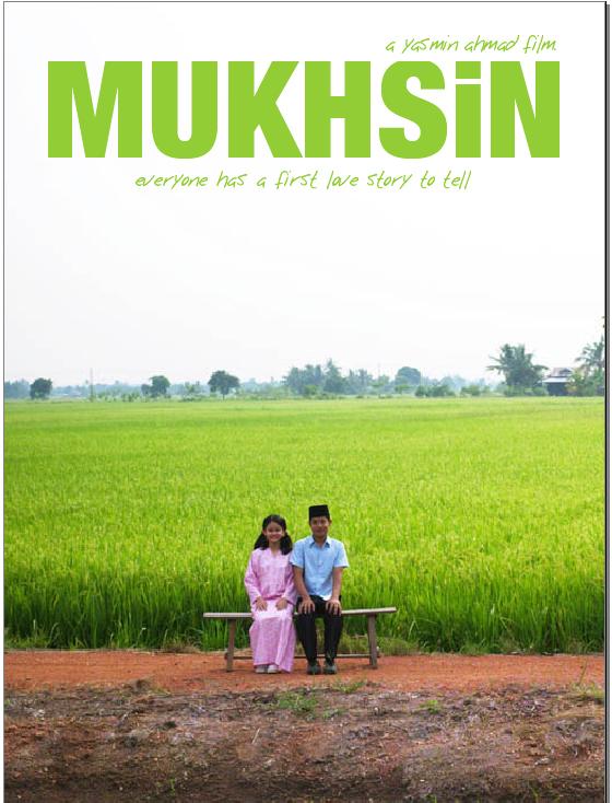 mukhsin_green_poster