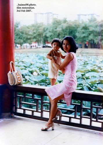 the cheongsam mom 1980 mom me singapore chinese garden 1980 ...