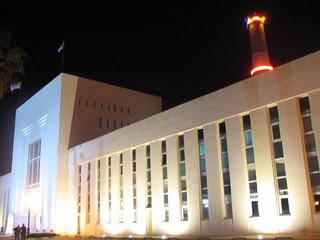 Reding building 1