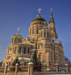 Fortress Cathedral