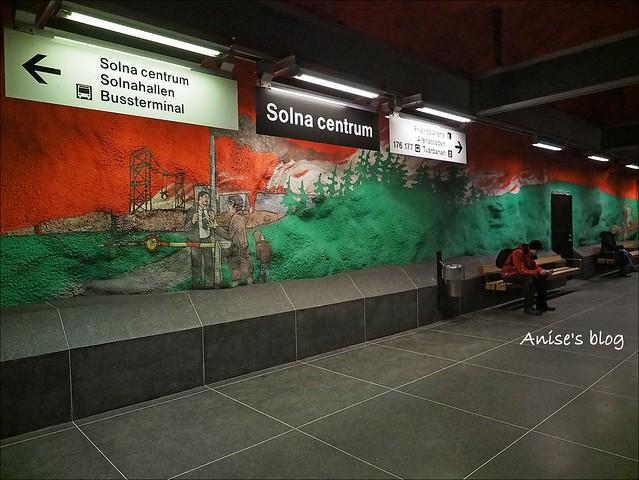 斯德哥爾摩藝術地鐵016