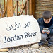 Game Boy at the Jordan River