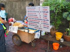 Bangkok Street Treats