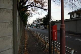 Image of 甲州街道. geotagged tokyo fuchu 府中 geolat356683739 geolon1394798275