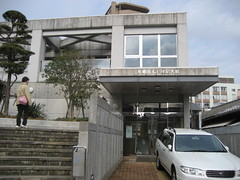 Nagasaki_Nagai Takashi Memorial Museum