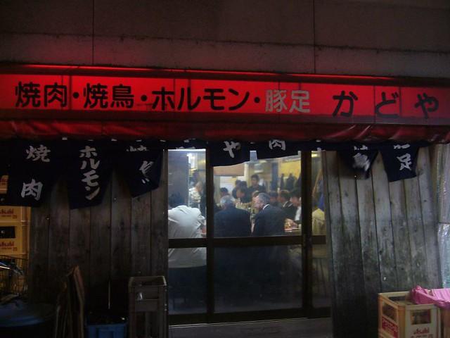 Photo:Kadoya, Nanba, Osaka By shinyai