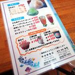 沖縄市海邦 「びん玉」のメニュー