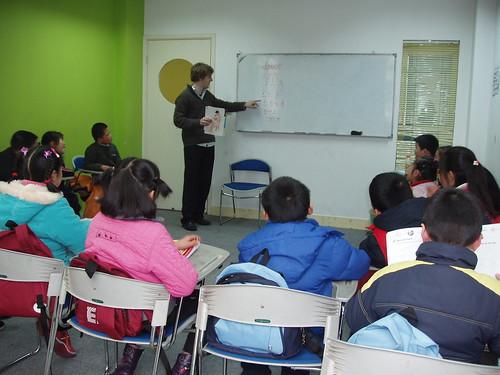 Adam's Class