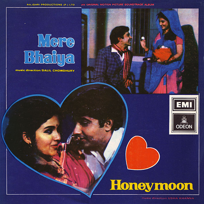 Mere Bhaiya/Honeymoon