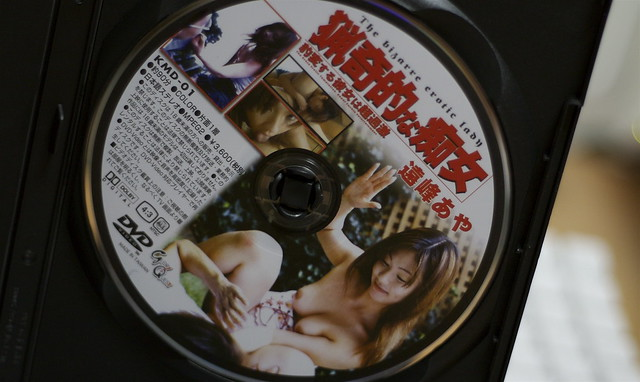 Japanese Adult Video - DVD. Japanese porn. some strange.