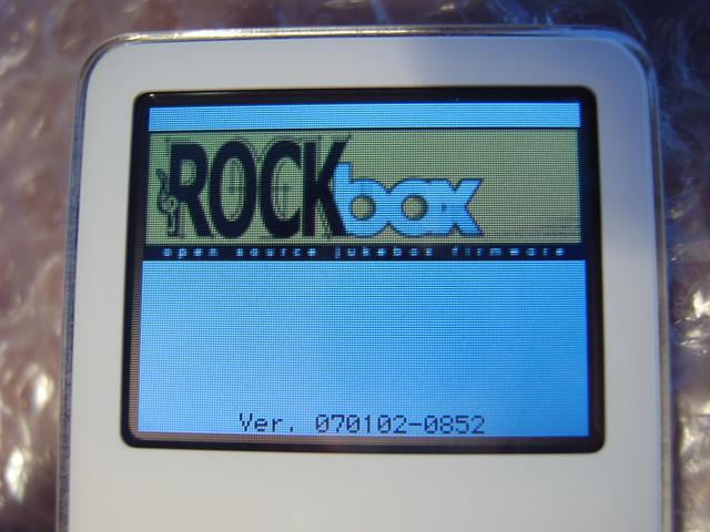 ROCKbox Splash Screen