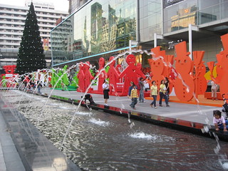 Central World Mall in Bangkok on Christmas | by focajonathan