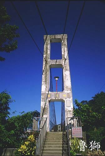 Q075阿里山公路天長地久橋