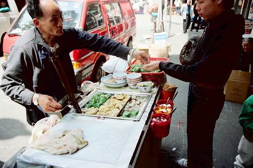 Street Food - HK 1989