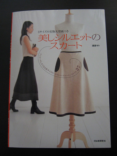Japanese book of skirts