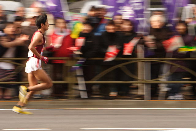 ekiden double take
