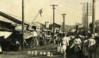Manchuria (?) 1933