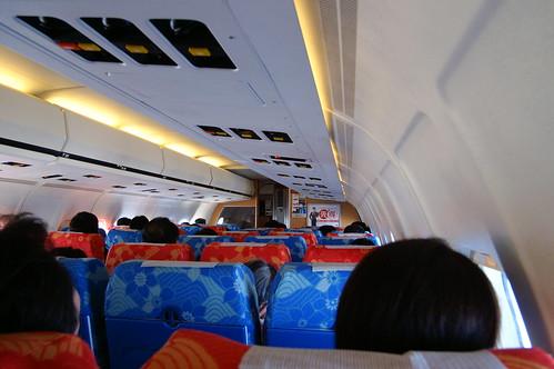 JL3592 (JEX MD-81 JA8552)