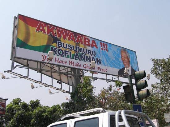 Ghana205