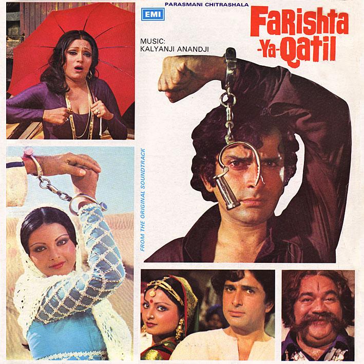 Farishta-Ya-Qatil