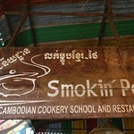 Smoking Pot Restaurant - Battambang, Cambodia