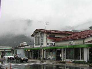 信濃大町駅