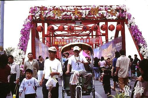 P104西螺大橋50周年