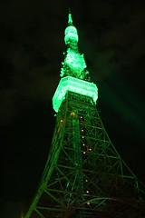 tokyo tower was coloured on green