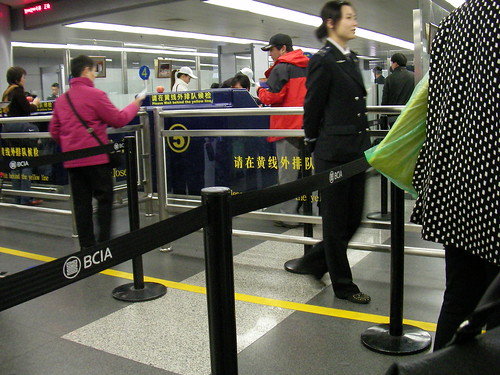 Beijing domestic security gate