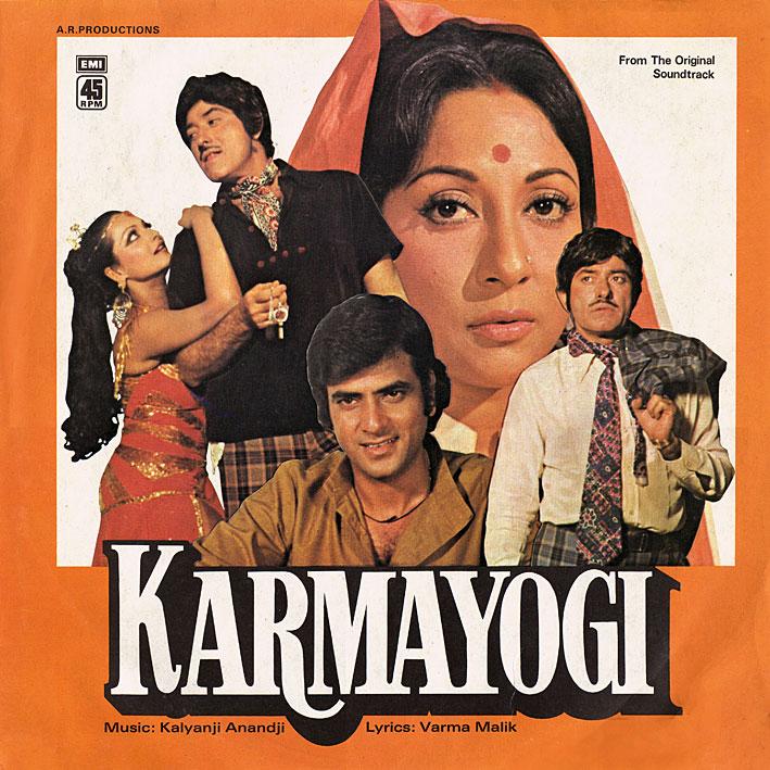 Karmayogi