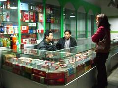 Tobacco shop in Shanghai