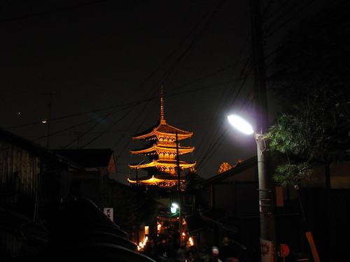 Photo:法観寺 - Hokanji Temple By:Joshua Rappeneker