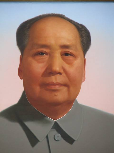 Chairman mao zedong i love my s3 is by pricey for Chairman mao