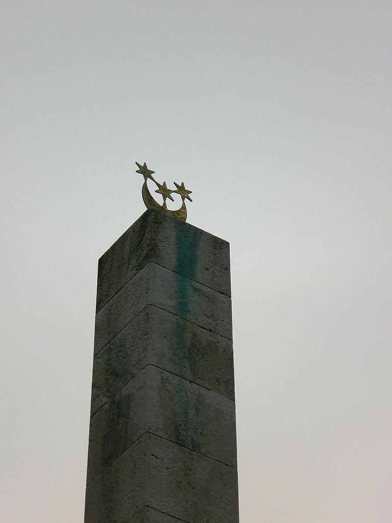 Il simbolo dell' Illiria