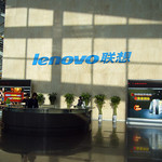 Lenovo reception (Beijing marketing HQ)