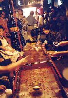 Gion Festival - kingyo sukui