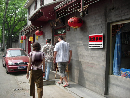 Viaje a Beijing – Día 3 – La ciudad prohibida class=