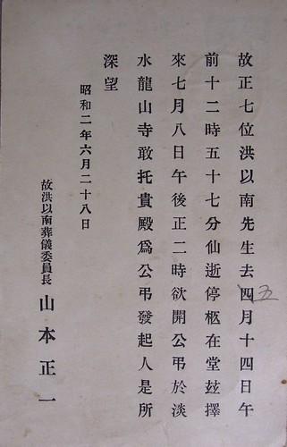 card Hong1