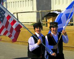 Greek Independence Day Celebration - Baltimore, 2007