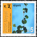 Nepali stamps