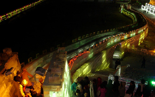 Great Wall Luge