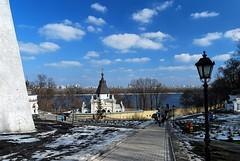 Pechersk Dnipro Entrance