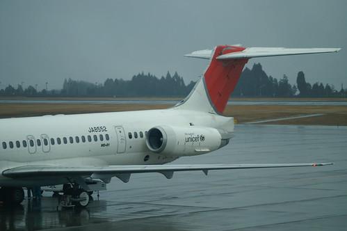 JEX MD-81 (JA8552) @ KOJ/RJFK