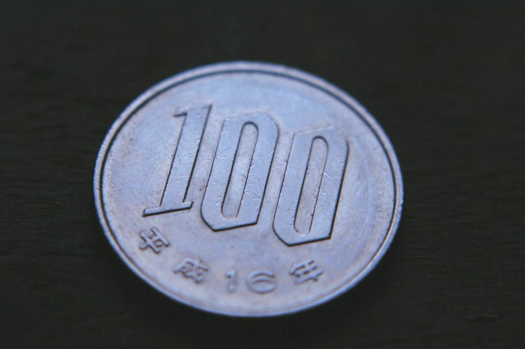 100円(100Yen)